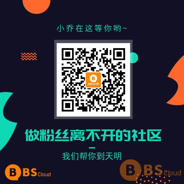 默认标题_方形二维码_201912020.png