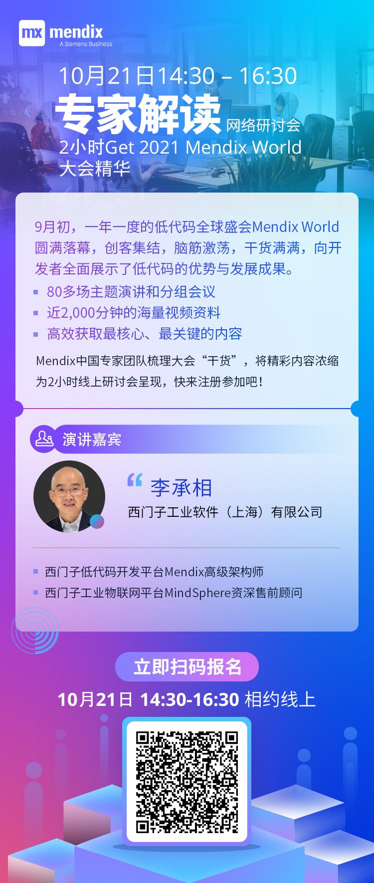 中文论坛来源海报.jpg
